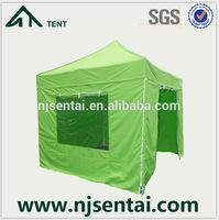 outdoor rain shelter/pergola cover/rain protect canopy