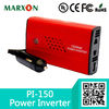 Mini car inverters 150w smart car power inverter