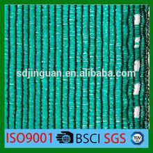 100% virgin HDPE knitted UV heavy shade net