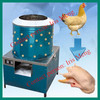 Alibaba best selling chicken processing machine chicken feather cleaning machine