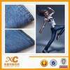 Stonewashed cotton denim fabric for narrow bottom jeans