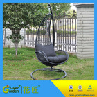 reclining outdoor swing chair hammock swing chair cheap swing chair and umbrella