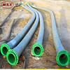 Flexible fuel rubber suction discharge hose