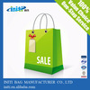 2014 world cup paper bags with handles wholesale