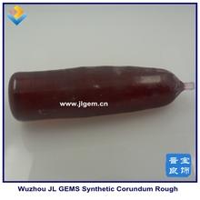 Uncut ruby rough round rod corundum rough for cuting ruby gemstones