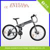 Engine kit bicycle rickshaw bikes for sale