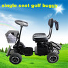 electric golf caddy for japanese golf clubs