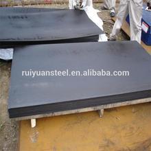 MN13 Hot Rolled High Manganese Steel Scrap