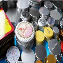 Hot sale aluminum jar/can for packing cosmetic cream