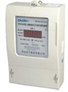 Three Phase Prepaid Electric kilowatt Hour Meter,KWH Digital Meter