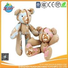 stuffed plush bear teddy