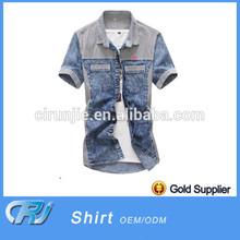 Latest plain polo jeans shirts designs for men