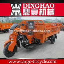 electric rickshaw motor/kids 3 wheel tricycle/speed trike