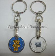 2014 hot sale engraved logo key chain