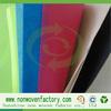 Spunbond polypropylene raw material non woven fabric textile