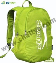 well brand college day used bag