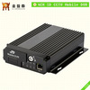 Professional 3G Mobile DVR with GPS G-sensor for Vehicle Security Solution from China Mobile DVR Manufacturer