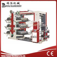 YT Model Ruipai Brand Six Color Flexo Machine To Print Sheets