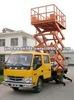 5 ton hydraulic scissor lift portable hydraulic scissor car lift