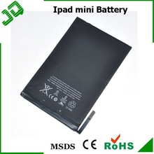 Wholesale rechargeable battery case for ipad mini