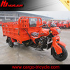 trike chopper three wheel motorcycle/tricycle cargo/triciclo