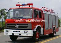 Dongfeng Styre double bridge fire fighting truck(3000L water tank)