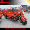 enclosed motor tricycle/new 3 wheeler/triciclo carga