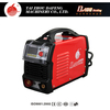MMA plastic cover welding machine