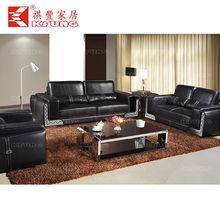 sofas for living room