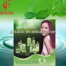 TRUMAY SASELOMO Series Hair Care Products Healthy Fashion Hair Treatment
