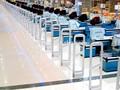 large plage de détection 58 khz capteur de sécurité supermarché