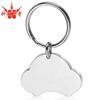Promotion custom logo metal blank car key chain for sale