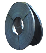 hessian cloth packed steel strips for packing wood