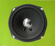 4 inch 8 ohm 25w professional speakers woofers