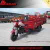 big wheel trike/triciclos electricos para adultos/trike chopper