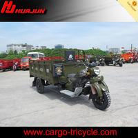 motorized tricycle/tres+ruedas+motocicletas+de+gran+carga