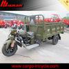 cargo tricycle/tres+ruedas+motocicletas+de+gran+carga