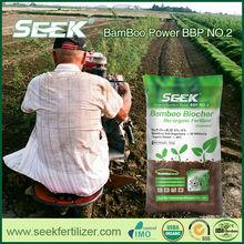 SEEK Bamboo biochar soil for organic vegetable garden