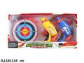 Enfants en plastique populaires fusil de sniper jouet pistolet jouet pistolets à vendre l'impression,/o pistolet jouets