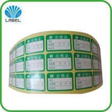 promotional printing adhesive peel off label, supermarket electronic price label