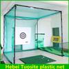 high quality indoor golf practice net,golf nets