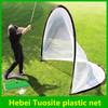 high quality cheap indoor golf practice net,golf nets ,practice golf net