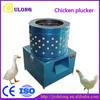 Newly design duck/chicken/poultry plucker automatic chicken defeather machine