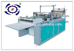 2014 Ruian Cutting & sealing machine for plastic bags