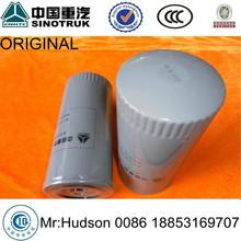 VG1540070007 filter SINOTRUK howo filter oil