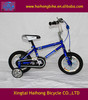 Racing type China made children bicycle wholesale lightweight kid bike