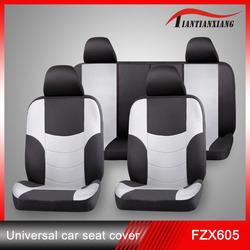 toyota fielder, ford explorer,escape accessories seat cover