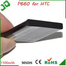 BATERIA 1100mAh 3.7V FOR HTC P660