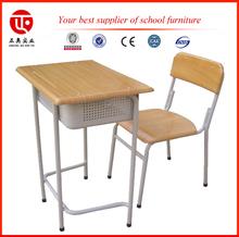 hot sale desk chair for nursery school