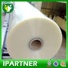 Ipartner specialized factory bopp jumbo roll 1280mm x 4000m